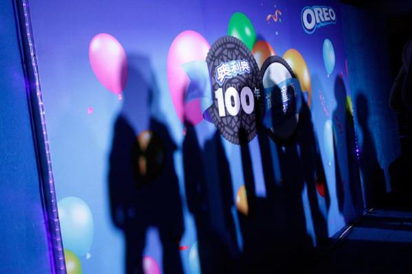Las galletas Oreo cumplen 100 años
